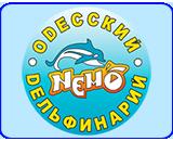Время работы Одесского дельфинария