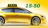 """Такси в Южном """"15-50"""""""