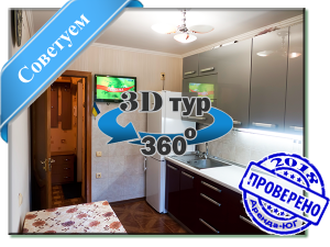 2-room apartment in Yuzhny