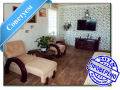 One-room apartment in the town of Yuzhny near the sea with a view to the sea.